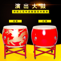 Drum cowhide Drum Solid wood Chinese red dragon drum Red drum adult children play out drum drum prestige gongs and drums musical instruments