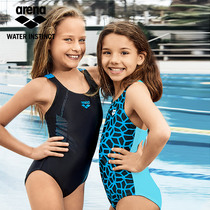 52735019bb5e1 arena Arina in the big girl one-piece triangle swimsuit professional sports  high elastic comfort
