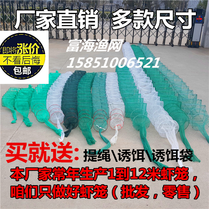 [The goods stop production and no stock]White Green Shrimp Cage Fish Net Mud Yellow Clam Cage Crab Cage Lobster Net Fishing Cage Tool Folding Cage Fishing Net