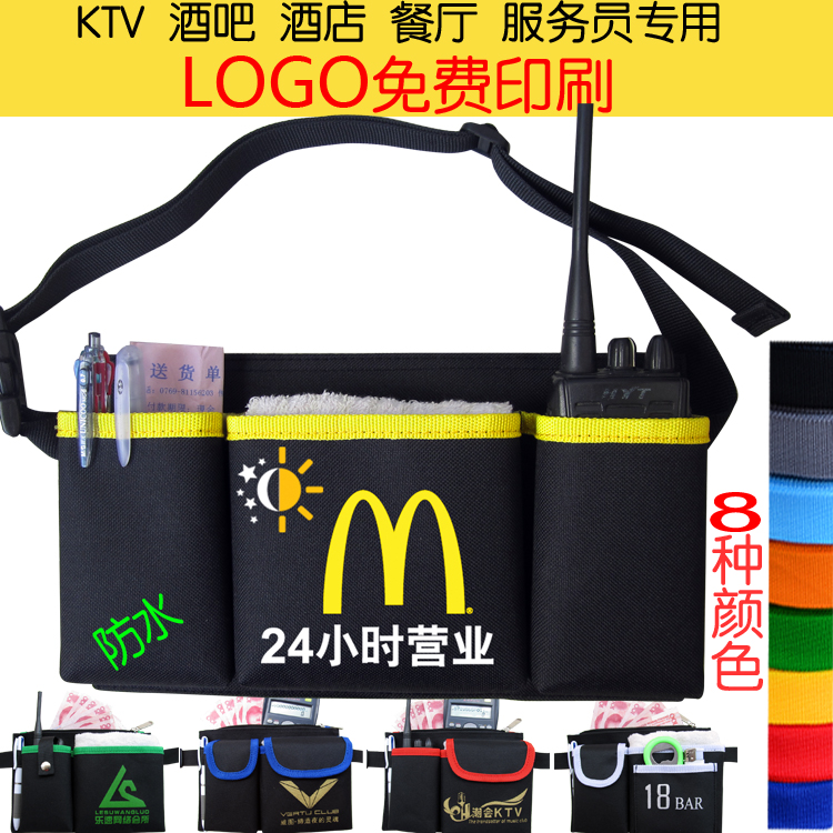 KTV McDonald's Kentucky Restaurant, Bar, Internet Cafe Waiter, Multi-functional Employee Work Packet Customized LOGO