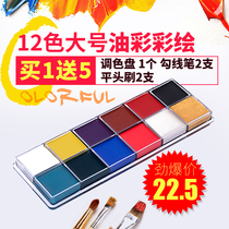 Body painted pigment facial paint halloween drama Makeup paint children painted Peking opera Face color