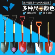 All steel thickening short shovel shovel, multifunctional horticultural shovel, snow shovel, fishing, digging, planting tree shovels.