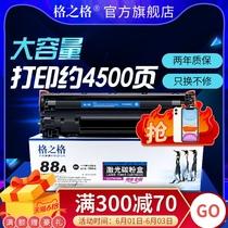 Сетка для тонер-картриджа HP m1136 388a 88a 126a nw p1108 1106cc388a hp m1216 m12