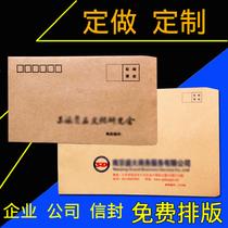Standard envelope Custom Kraft envelope Custom printed logo thickened envelope file bag Kit Custom