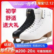 Bai Tak waltz leather pattern ice knife flower slippery children beginner skates Adult skating shoes real flower knife