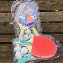 Small prodigy genuine table tennis finished shooting double Pat 2 two beginner training table tennis racket straight cross Pat