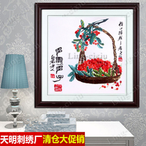 Suzhou Embroidery Xiangxiu shu embroidery finished embroidery painting multi-son multi-life bumper harvest restaurant living room decorative hanging painting