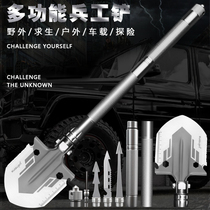 Engineer shovel Chinese military version of manganese steel multi-functional outdoor fishing with off-road vehicle military version of the engineer forklift on manganese steel shovel.