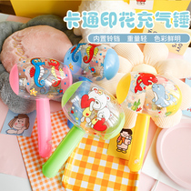 Childrens inflatable hammer toy Small hammer Cartoon balloon Baby banging stick punishment props with whistle ringing bells
