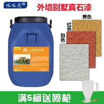 Charlatan brillant de la peinture de pierre de peinture extérieure imperméable à leau de la pierre naturelle de la peinture de grès de peinture de texture de sablage extérieur 75KG