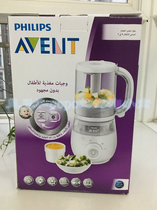 Philips Avent The SCF875 of Philip Xin Yi cooking integrated four-one baby auxiliary food machine