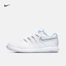 Nike Nike公式AIR ZOOM VAPOR X HCHARD COURT女子テニスシューズAA8027