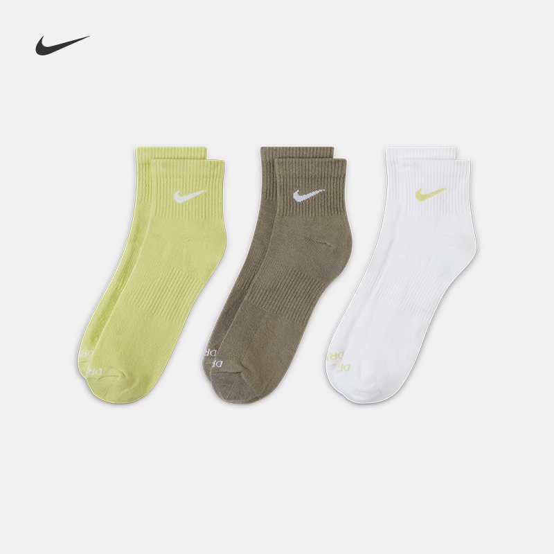 Nike Nike Official EVERYDAY PLUS EASY ANKLE Training Socks 3 Double SX6893