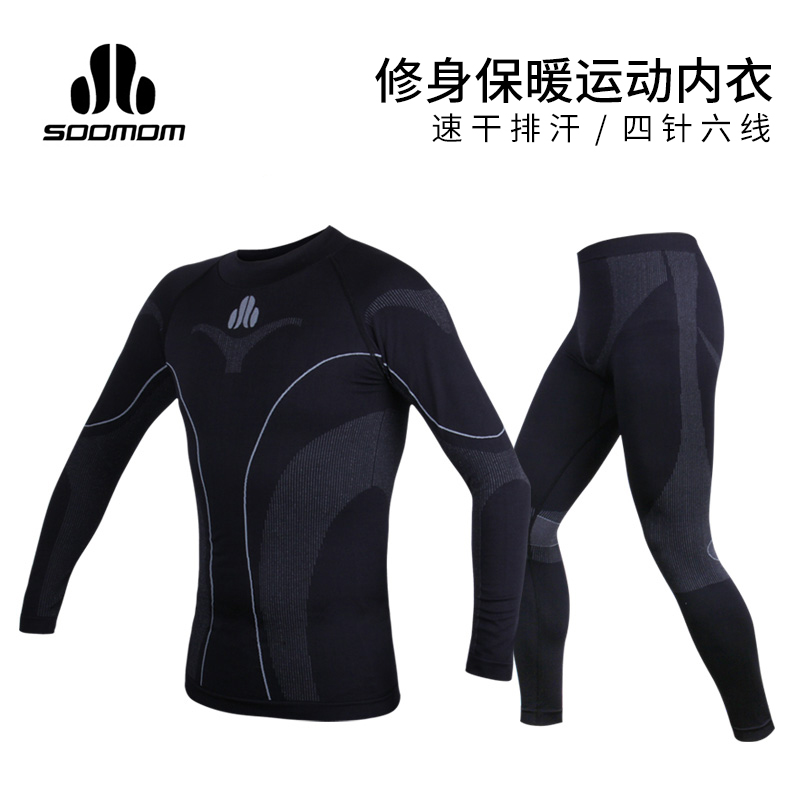 Speed League LANCE SOBIKE autumn and winter cycling suit men's outdoor sports thermal underwear quick-drying fleece suit