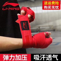 Li Ning boxing bandages loose hand wrapped in Muay Thai gloves hand cloth strap mens 5m 3 sports抟 and womens batons