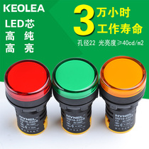 KEOLEA High Quality AD16-22DS LED Signal Lamp Power Supply Indicator 220V 24V Opening 22M
