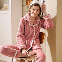 Fenten pajamas womens winter solid color coral velvet warm cardigan with thick flange home set girl home clothing