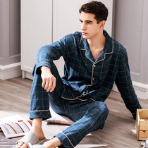 Fentang spring autumn mens new long-sleeved pajamas cotton cardigan plaid lapel simple mens youth home service set