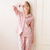 Fentens new pajamas women autumn cotton cute cardigan long-sleeved trousers girl sweet cotton home clothing set winter