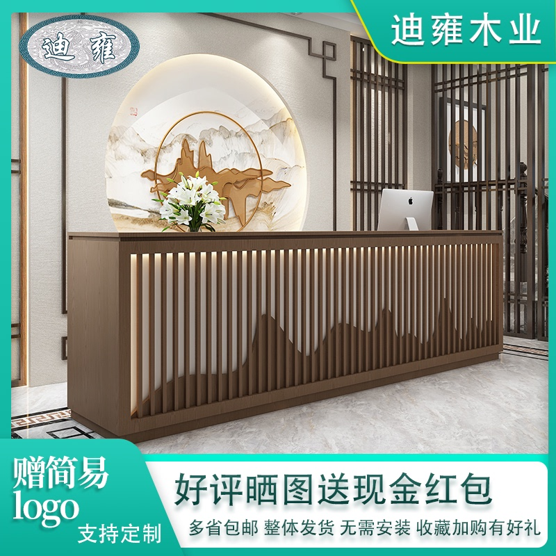 Reception Businessmen with the new Chinese front desk atmospheric classical collection bar restaurant tea easy-to-live clothing store cash register