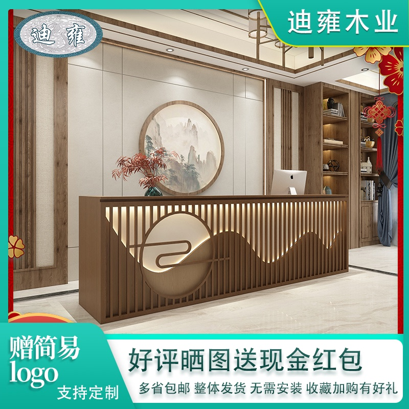 The cash register reception desk travel agency famous teahouse tea restaurant new Chinese-style all-in-one atmospheric studio front desk bar