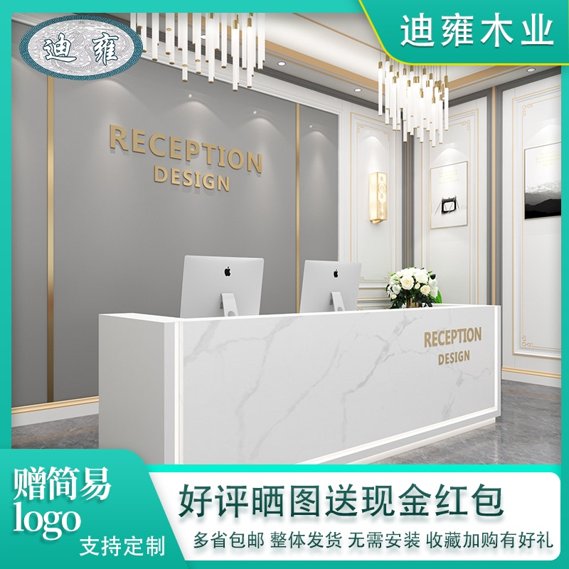 Cashiers use the mother and baby shop hotel reception desk fashion creative fruit and vegetable shop hotel modern simple bar