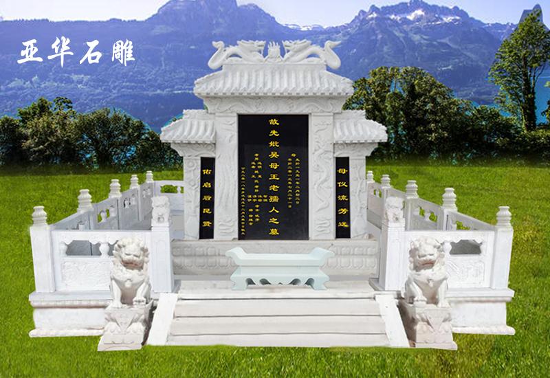Пользовательские каменные надгробия сельской местности захоронения традиционных гробниц роскошный мрамор хань бай нефрит комбинированный надгробие камень