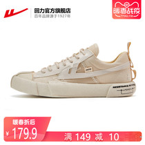 Back to the official flagship store Low-help casual shoes canvas shoes men and women shoes back goose invalid resistance WXY-A442G