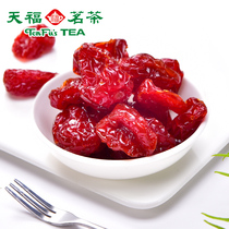 Tianfu tea Jin Xuan tomato candied fruit cherry dried tomato dry specialty snacks preserved fruit