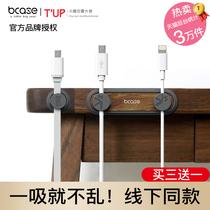 bcase TUP данных кабель заряда пряжки магнитного всасывания зарядки кабеля рабочего стола фиксированного кабельного компьютера наушников шнур отделки настольного домашнего офиса защиты случае шнур кабель кабель галстук с волшебной наклейкой.