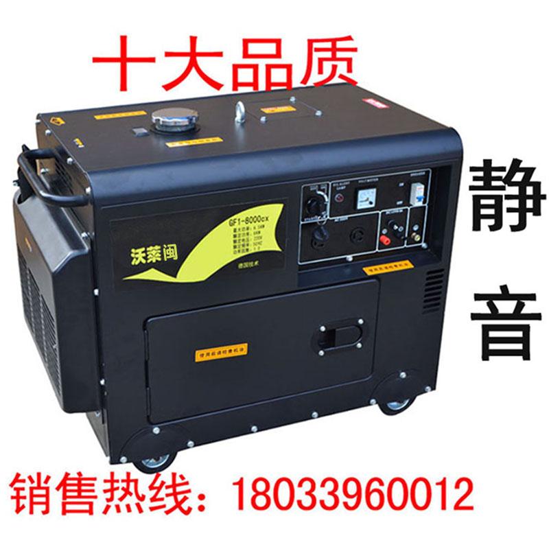 10 kW diesel generator household small silent 5 6 8 12 15 18KW single phase 220V three-phase 380V