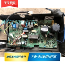 Midea air conditioning frequency conversion external machine mainboard circuit board 202302100857 KFR-26W BP3-180 disassembly