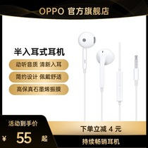 (11.28 minus $5) OPPO MH135 headphones half-in-ear 3.5mm regular interface Android official