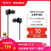 ($10 less today) OPPO O-Fresh stereo headphone cords into the ear-to-ear wired typec connector