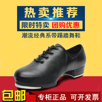 Dans beginner tap shoes soft bottom imitation leather men and women dance shoes Childrens tap girl strap