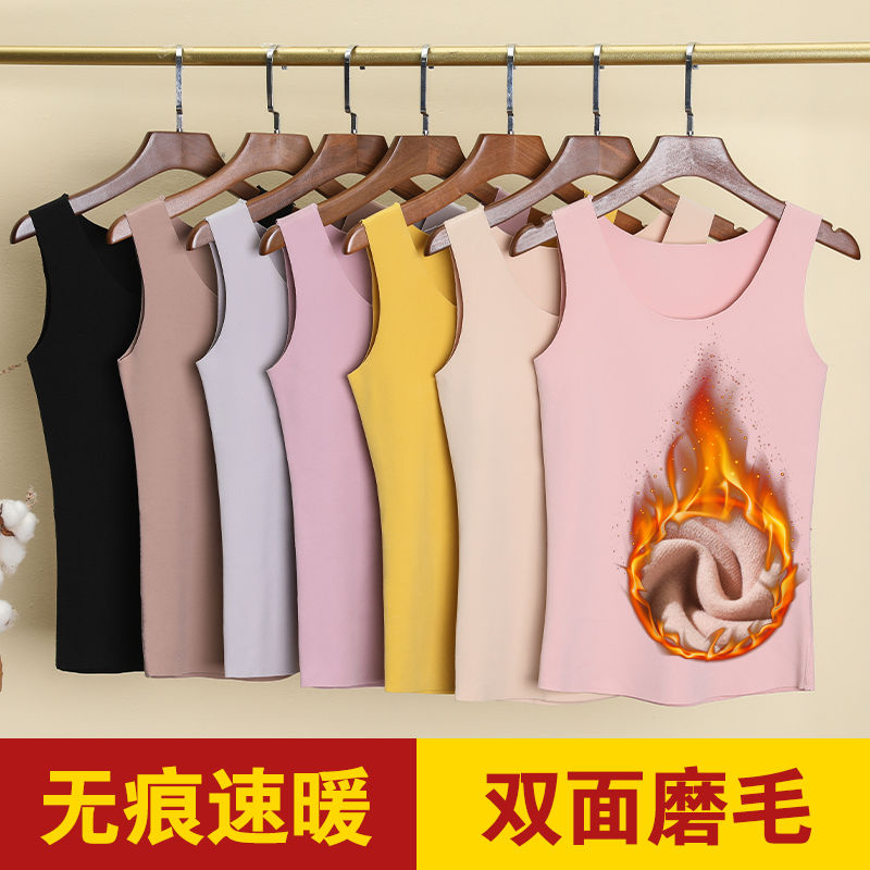 Unrecognised vest women plus velvet inside wearing a leggings autumn winter strap top close to the thick sleeveless hot clothes