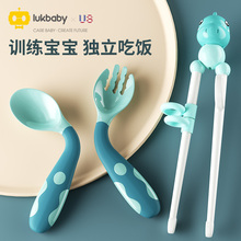 Baby learn to eat training spoon fork short tableware set meal baby bending one year old children's spoon supplementary food spoon