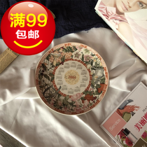 Exported to the United Kingdoms old collection grade Wedgwood old goods glaze winning the 2004 calendar commemorative calendar calendar plate