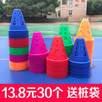 Roller skating pile hollowed windproof and thickened angle marker foot mark Obstacle Cup skate roadblock semi-soft flat flower pile practice winding Pile