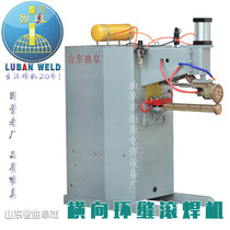 Luban FN100 long arm transverse ring seam automatic seam welding oil bucket water tank seal cover bottom circle rolling welding machine