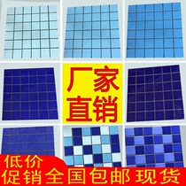Pool mosaic tile ceramic blue pool outdoor courtyard fish pool black and white powder room kitchen puzzle sticker