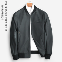 Spring and autumn handsome youth leather mens leather jacket