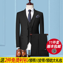 Mens suit set three sets of self-cultivation summer professional business dress suit best man groom wedding gown