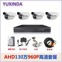 8-way 5 million H.265 coaxial high-definition surveillance camera set with 4-way AHD hard disk video recorder mobile phone remote
