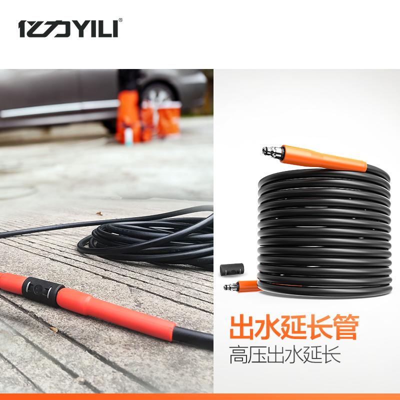 (9 fold) the original price of 6.6 billion yuan force 220v high-pressure car wash machine water pump 4 series extension pipe original water pipe