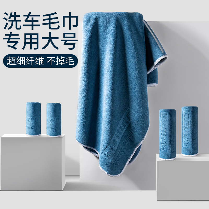 Car wash towel dedicated thick absorbent super car wipe cloth does not lose hair marks brush car with interior cloth