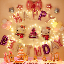 Childrens birthday scenes decorate the background wall of a girls cartoon-themed party for a babys body balloon