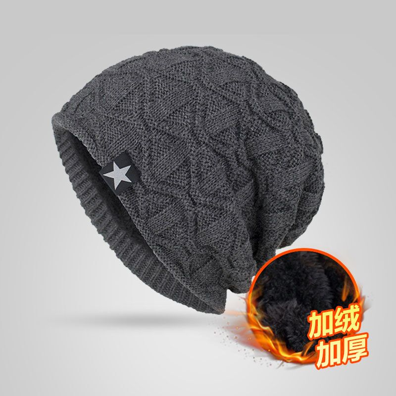 Hat mens autumn and winter knitted wool hat plus thick tide Korean version warm and cold wind young mens cotton hat