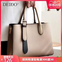 Мягкая кожа женская мода 2019 осень и зима новая сумка атмосфера мама среднего возраста женская сумка через плечо сумка большая сумка