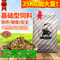 50kg knight basic sports horse feed Fine feed horses with natural horse racing professional horse food